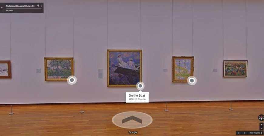 гугл музей
