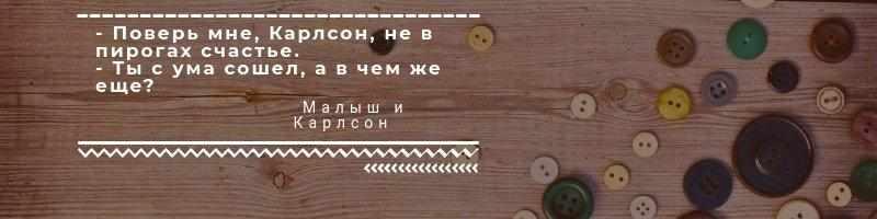 счастье цитата11