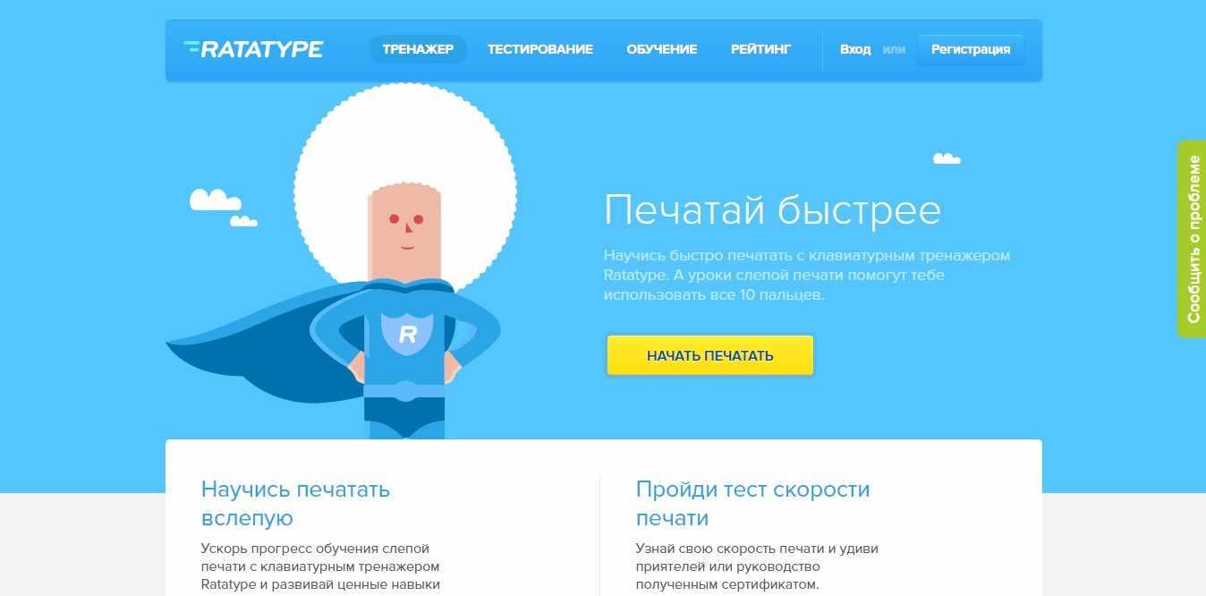 Сайт для самообразования