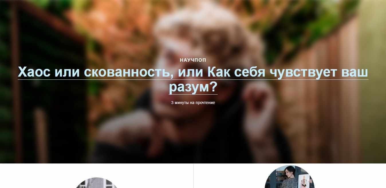 Блог издательства Манн Иванов и Фербер